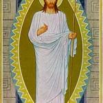 Christ is risen . . .